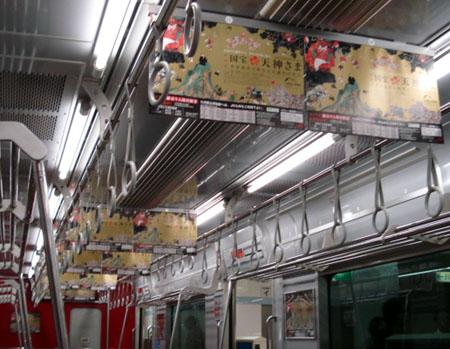 特別展のポスターを貼った福岡市地下鉄の車両内部