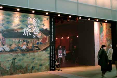 平成記録本展示会場の入口
