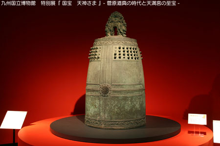 観世音寺の梵鐘