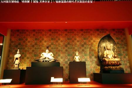 荏柄天神社の天神像3点セット